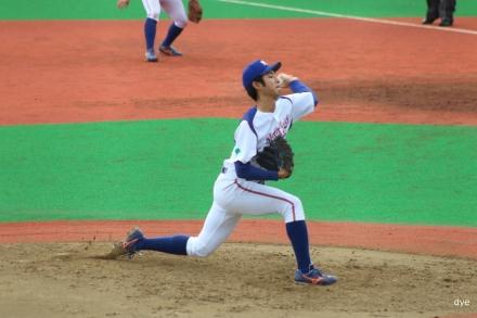 Iijima