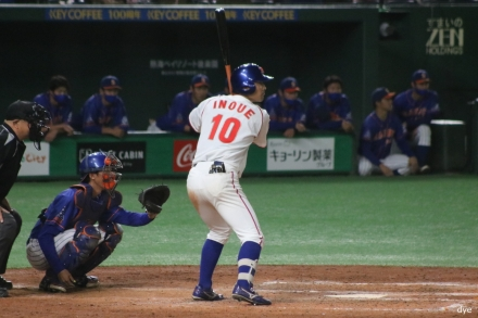 Inoue-1130