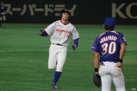 Inoue-1203