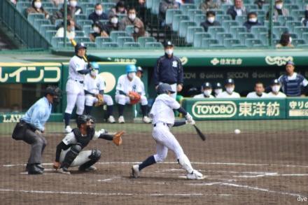 Kiriyama
