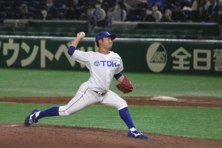 Kogita-1125