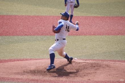 Kotajima