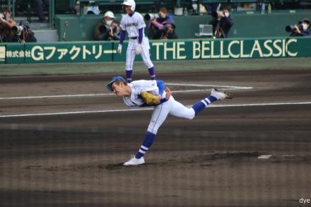 Kyomoto