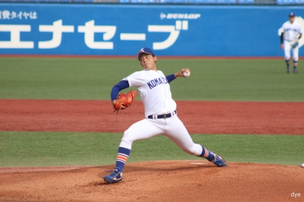 Murakoshi