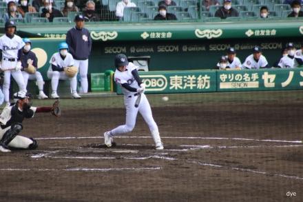 Sakamoto-210322